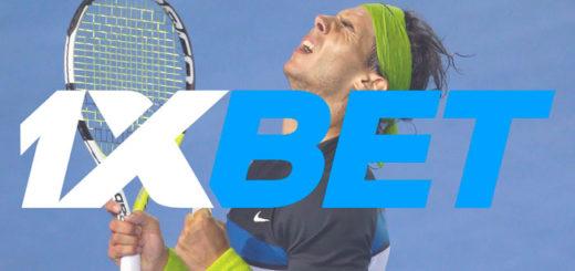 Ставки на теннис в 1хБет